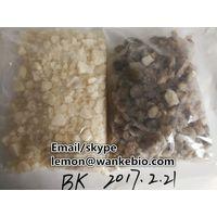 BK-EDBP BK-edbp bkedbp BKEDBP CAS NO.8492312-32-2