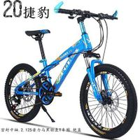 usd 36 steel material 20 inch mtb bike