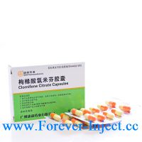 Clomifene Citrate | Clomid | clomiphene citrate | clomifene tablets