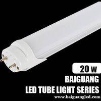 serviceable tube light T8 20w hospital CE Rohs