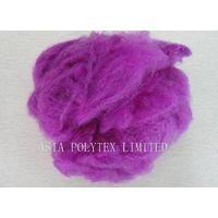 Color Polyester Staple Fiber