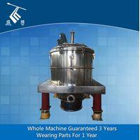 Full-Automatic Bottom Discharge Centrifuge For Chemical Seasoning thumbnail image
