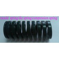 High quality mould spring die spring