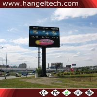 Outdoor P16mm Energy Saving Big LED Video Display for Advertising