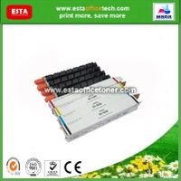 Compatible NPG52 Color Toner Cartridge for Canon C2020 / C2025 / C2030