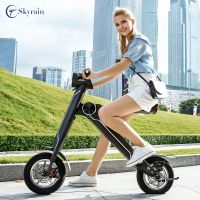 Foldable electric bike SK-K1 thumbnail image
