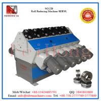 tubular heater shrinking machine
