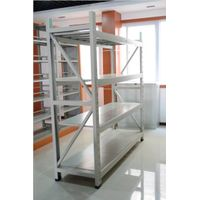 Goods rack Commercial Furniture
