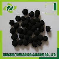 China supplier antracite based coal globular activated carbon for air purification thumbnail image