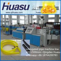 32-63mm PP PE PVC corrugated pipe machine line
