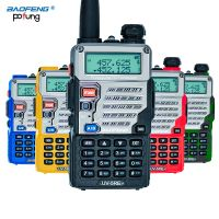 5W Power high tech two way radio Baofeng UV-5RE