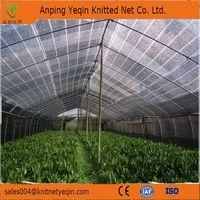 China hot sell new indoor using sunshade net thumbnail image