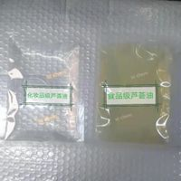 Aloe oil for comestic and food grade