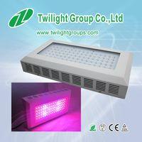 Full Spectrum 120w LED Grow Light 3w Use For Indoor Growing Marijuan thumbnail image
