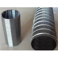 High Precision Wedge Wire Screen Filter PipeWedge Wire Pipe /Tube/CylinderWedge Wire Screen thumbnail image