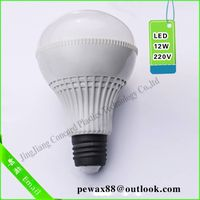 Electronic Energy Saving Lamp