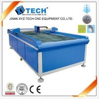 2014 new product lower cost metal plasma cutting machine
