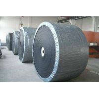 JIS rubber conveyor belt