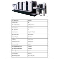 Sheet Fed Offset Printing machinery  Model:  PZ-740