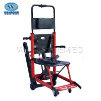 EA-6FPN Durable Medical Emergency Evacuation Electric Folding Climbing Stair Chair Stretcher