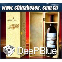 Unique Wooden Wine Chest