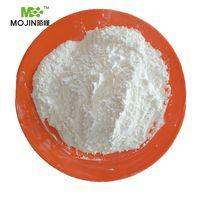 Best quality cheap price powder CAS 551-92-8 Dimetridazole thumbnail image