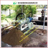 cow dung dewater machine, Cow manure dewater machine/ screw press dewatering machine thumbnail image