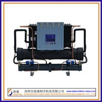 open type water colled industrial chillers,water cooling chillers