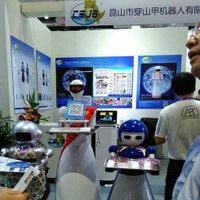 cSmart Waiter Robot for Restaurant