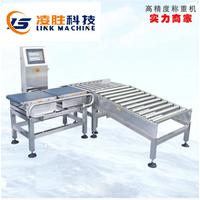 Link Machine Weighing sorter machine