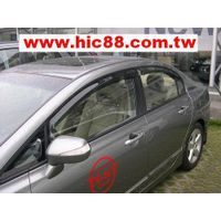 Window visor ,window deflector ,Vent visor ,door visor ,rain Gaurd
