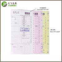 "240mmx11"" triplicate color paper with changable barcode Repair order form"