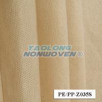 PE/PP bicomponent non woven fabrics