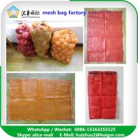 highly quality mesh bag for onion, potato and other vegetables, fruits thumbnail image