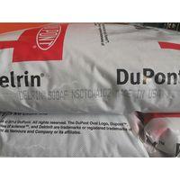 DuPont POM Delrin 500AF with 20% PTFE Virgin