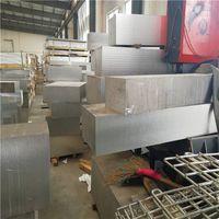 Precision 6061 aluminum rod,CNC aluminum 6061 precision machining aluminum thumbnail image