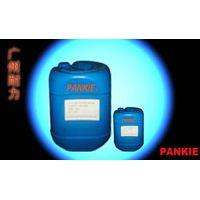 Epoxy Potting Resin/Adhesive/Sealant