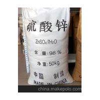 Zinc Sulfate (98%)