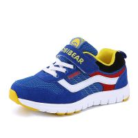 HOBIBEAR new arrival fashion kids online cheap running shoes for boys