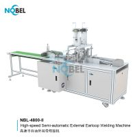 NBL-4800-II High-speed Semi-automatic External Earloop Welding Machine