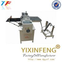 CP-500 Battery pole piece die cutting machine (Full automatic, large size die cutting) thumbnail image
