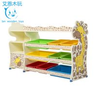 Kids Wooden Toys Storage Rack