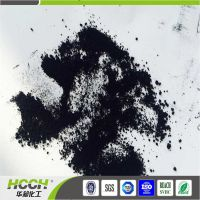pigment black powder degussa Printex 35 for printing ink