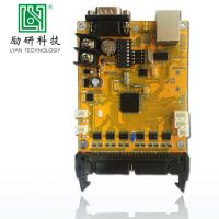 CL3000 - II - N universal asynchronous control card