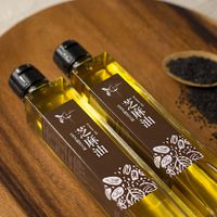 Wholesale Japanese glass bottle 200 ml thumbnail image