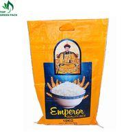 pp woven bag for packing rice grain flour thumbnail image