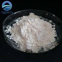 Factory Sale Low Price Sarms MK677 powder or capsules thumbnail image