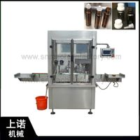 Automatic Vial Filling Machine,10 ml vial filling plugging and capping machine thumbnail image