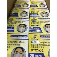 N95/KN95 Mask