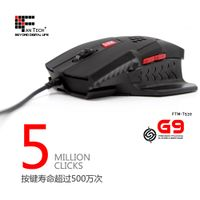 7D gaming mouse with adjustable DPI optical mouse